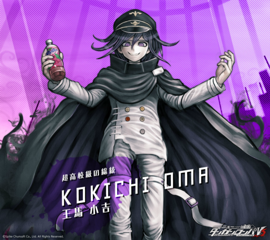 File:Digital MonoMono Machine Kokichi Oma Android wallpaper.png