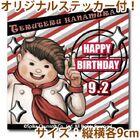 Priroll Teruteru Hanamura Sticker