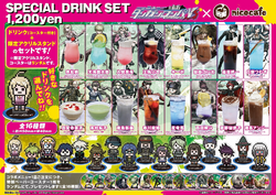 DRV3 cafe collab 2 menu (3)
