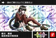 Danganronpa V3 Bonus Mode Card Maki Harukawa U JP