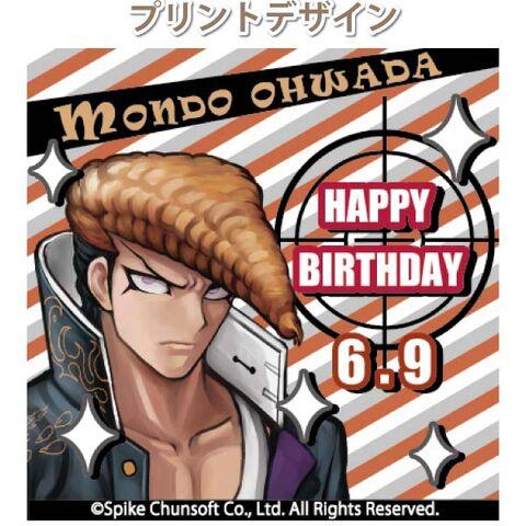 File:Priroll Mondo Owada Priroll Design.jpg