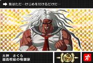Danganronpa V3 Bonus Mode Card Sakura Ogami S JP