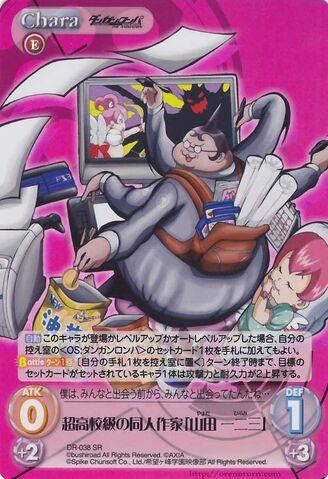 File:ChaosTCG DR-038SR Super High School Doujin Creator.jpg