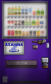 Danganronpa Another Episode Asahina Vending Machine