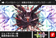 Danganronpa V3 Bonus Mode Card Genocide Jack U JP