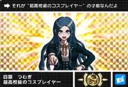 Danganronpa V3 Bonus Mode Card Tsumugi Shirogane S JP