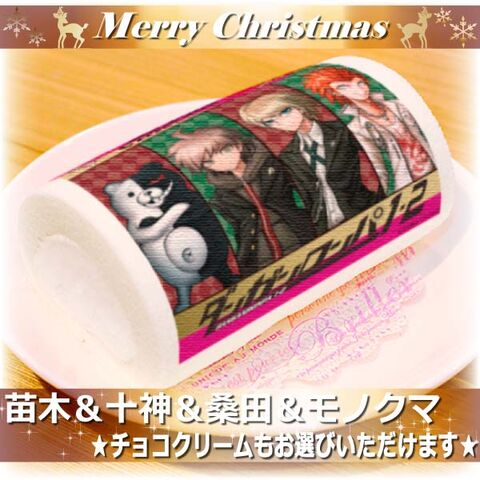 File:Priroll DR1 Priroll Christmas A.jpg