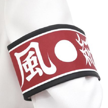 File:Cospa Kiyotaka Armband On Sleeve.jpg