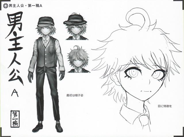 File:Art Book Scan Danganronpa V3 Character Designs Betas Shuichi Saihara (1).png