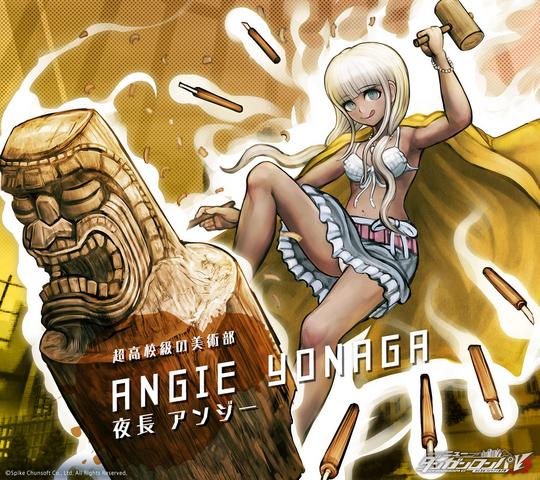 File:Digital MonoMono Machine Angie Yonaga Android wallpaper.png