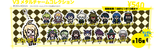 File:V3 cafe collab merchandise (1).png