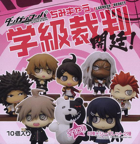 File:Chimi Chara Trading Figures Box 1.png