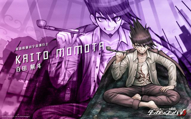 File:Digital MonoMono Machine Kaito Momota PC wallpaper.png