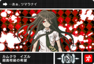 Danganronpa V3 Bonus Mode Card Izuru Kamukura N JPN