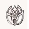 School Symbols Aoi Asahina 01
