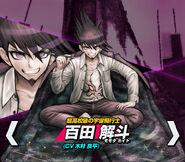 Kaito Momota Danganronpa V3 Official Japanese Website Profile (Mobile)