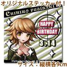 Priroll Chihiro Fujisaki Sticker