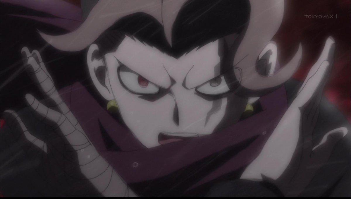 Tanaka fight