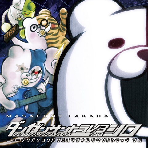 File:NDRV3 OST 1.png