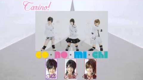 【Carino!】co·no·mi·chi《歌ってみた》