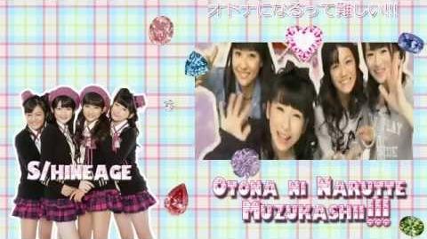 【S hineage】 Otona ni Narutte Muzukashii!!! (オトナになるって難しい!!!) 《歌ってみた》