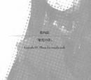 Chapter 4 (light novel 2)