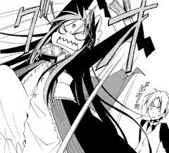 Dalian's frustrated (manga)