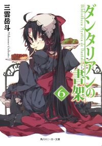 Light novel cover 6
