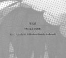 Chapter 5 (light novel 2)