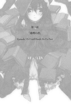Chapter 3LN4 infobox