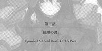 Chapter 3 (light novel 4)