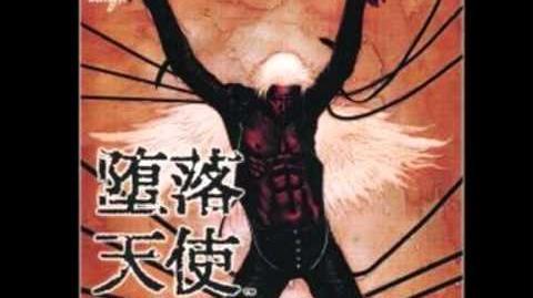 Daraku Tenshi - Bad Luck (Cool Stage)