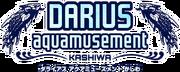 DARIUS aquamusement KASHIWA