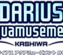 Darius Aquamusement
