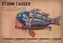 Storm Causer