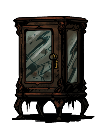 File:Locked display cabinet.png