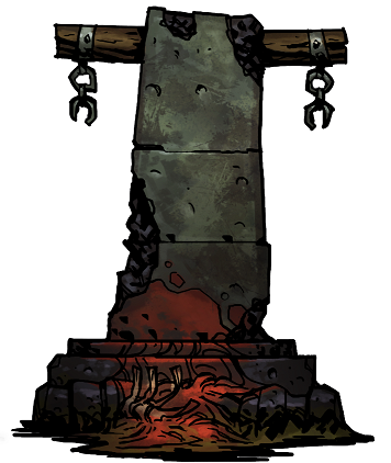 File:Sacrificial stone.png