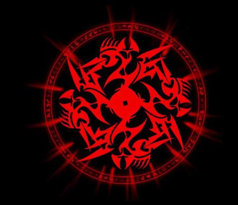 File:Malachai Emblem.jpg