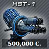 HST-1 Icon