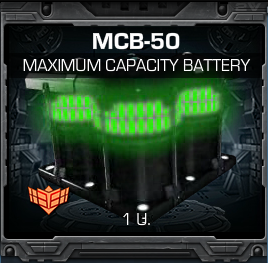 Datei:MCB-50.png