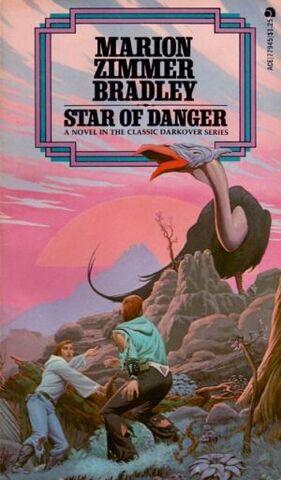 File:Star of danger2.jpg
