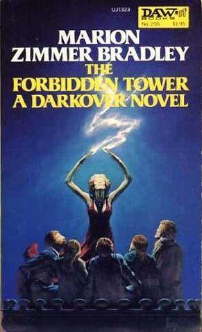 File:Forbidden tower1.jpg