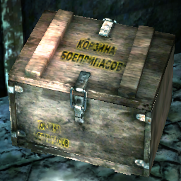 File:Woodencrate1.PNG