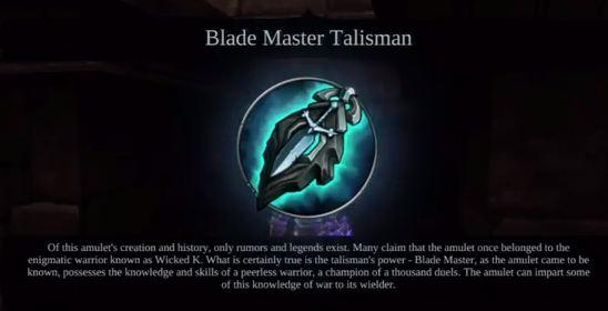 File:Blade Master Talisman.jpg