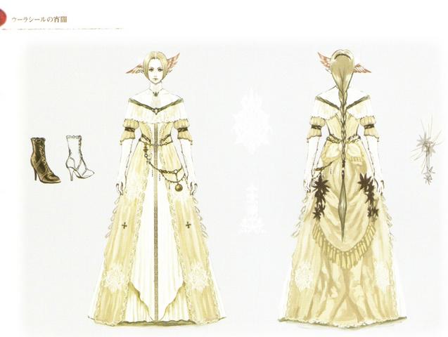 File:Dusk of Oolacile Concept Art.png