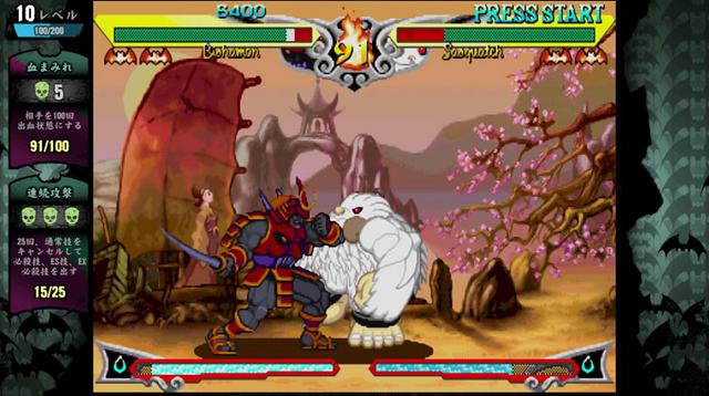 File:Darkstalkers Resurrection Oboro screen.png