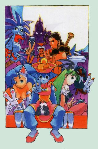 File:Capcom1694.jpg