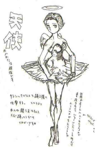 File:Lilith early concept 03.png