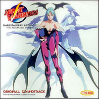 Night warriors CD-DS01