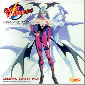 File:Night warriors CD-DS01.png
